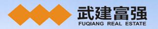 武汉建工富强置业