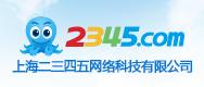 上海二三四五网络科技有限公司