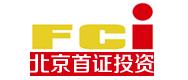 北京首证投资顾问有限公司河南分公司