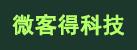 微客得(北京)信息科技有限公司