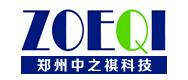 郑州中之祺科技有限公司