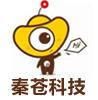 上海秦苍信息科技有限公司郑州分部