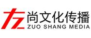郑州左尚文化传播有限公司