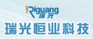 郑州市瑞光恒业科技有限公司