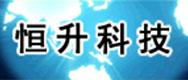 安阳市恒升科技有限公司|好运彩app
