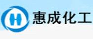 濮阳惠成电子材料股份有限公司