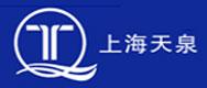 上海天泉泵业集团有限公司河南分公司
