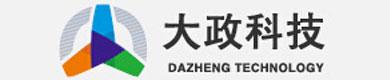 武汉大政科技有限责任公司南阳交付中心