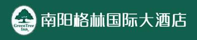 河南省格林豪泰酒店管理有限责任公司