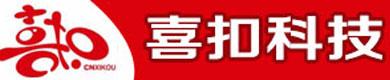 南阳市喜扣科技有限公司