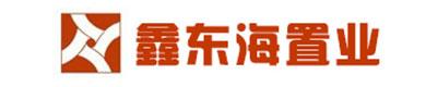 南阳鑫东海置业有限公司