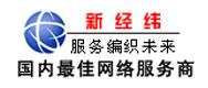 郑州新经纬信息技术有限公司