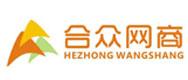 郑州合众网商务信息咨询有限公司