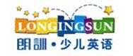 朗训教育科技(北京)有限公司