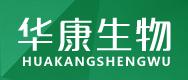 北京华康兄弟生物科技有限公司