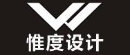 郑州惟度品牌设计有限公司