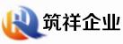 河南筑祥企业管理咨询有限公司