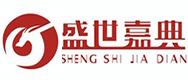 河南盛世嘉典装饰设计工程有限公司郑州分公司