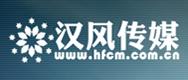 河南汉风文化发展有限公司