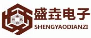 河南盛垚科技有限公司