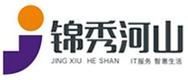 河南锦秀河山信息科技有限公司