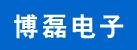 郑州博磊电子科技有限公司