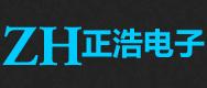 郑州正浩电子工程有限公司