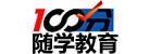 河南随学教育科技有限公司