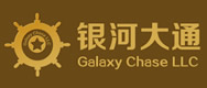 郑州银河大通商贸有限公司