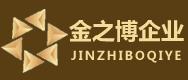 河南金之博企业管理咨询有限公司
