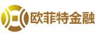 郑州欧菲特商贸有限公司