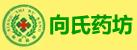 郑州向氏药坊健康咨询有限公司