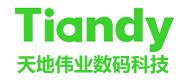 天津天地伟业数码科技有限公司驻郑州办事处