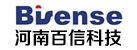河南百信科技发展有限公司