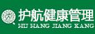 河南护航健康管理中心