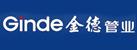 金德铝塑复合管有限公司郑州分公司