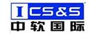 郑州中软软件科技有限公司