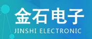 河南金石电子科技有限公司