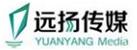郑州远扬传媒策划有限公司
