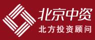 北京中资北方投资顾问有限公司郑州分公司