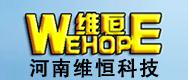 河南维恒科技有限公司