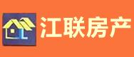 郑州江联房地产营销策划有限公司