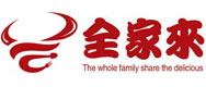 河南省全家来饮食有限公司