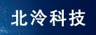 郑州市北泠科技开发有限公司