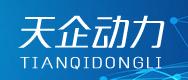 河南天企动力电子商务有限公司