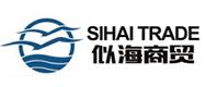 郑州似海商贸有限公司