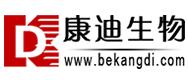 河南康迪生物科技股份有限公司
