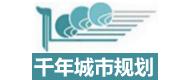 上海千年城市规划工程设计股份有限公司河南分公司