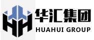 华汇工程设计集团股份有限公司河南分公司