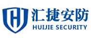 河南汇捷科技股份有限公司